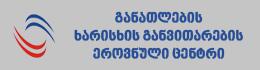 www.eqe.ge