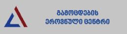 www.naec.ge