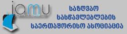 iamu-edu.org